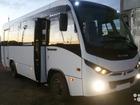Свежее фото Разное Автобус Bravis,городские,пригородные автобусы,автобусы камаз 39207145 в Москве