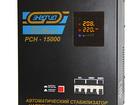Смотреть фото Разное Настенный стабилизатор напряжения для дачи Энергия Voltron 39209649 в Москве