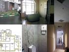 Новое изображение Агентства недвижимости В аренду помещение 144 м2- Москва, Варшавское ш, д16 к1- 135 000р, мес 39250413 в Москве