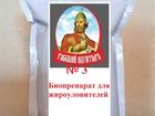 Уникальное фото Разное Русский Богатырь № 3 –биопрепарат для очистки жироуловителей, 39308812 в Москве