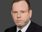 Скачать бесплатно изображение  Адвокат по уголовным делам в Москве 39405645 в Москве