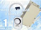 Скачать фото Разное Купить озонатор для квартиры, кухни, аквариума, с доставкой по Москве и МО, 39441457 в Москве