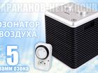 Новое фото Разное Очистители воздуха, промышленные генераторы озона, в наличии и на заказ, 39473100 в Москве