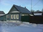 Просмотреть фото  дом у реки Ока в живописном месте 69375039 в Moscow