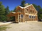Увидеть изображение Строительство домов Строительство домов, дач с коммуникациями и отделкой под ключ 70359159 в Талдоме