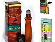 Гиалуроновая кислота для лица В ассортименте Магазина здоровья Золотая пчелка 15