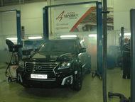 Автосервис, Обслуживание и ремонт автомобилей Toyota, Lexus Профильный техническ