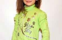 Детская одежда оптом в России