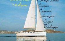 Италия Неаполь на яхте 1-8 августа 2015