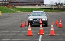 Частные уроки вождения автомобиля в Москве