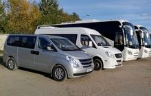 Перевозка пассажиров автобусами и микроавтобусами в Москве и Подмосковье