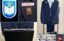 Настоящая советская школьная форма старшеклассника Реальный прикид