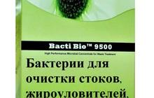 Биобактерии и биоактиваторы для септиков, жироуловителей