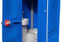 Ищите туалетные кабины EcoGR и не только? Вам к нам
