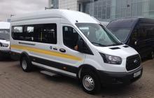 Форд Транзит,продажа маршрутных такси,туристы,межгород