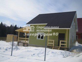 Уникальное изображение Продажа домов Дача по Киевскому шоссе, КП Верховье, г, Малоярославец 25933256 в Москве