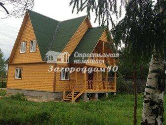 Скачать изображение Продажа домов Продажа дома по Ярославскому шоссе 25933293 в Москве