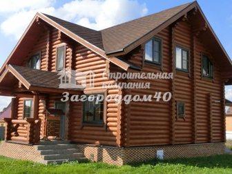 Свежее фото Продажа домов Готовый дом в коттеджном поселке в Подмосковье 30146226 в Москве