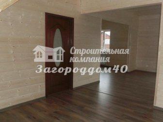 Уникальное foto Коттеджные поселки Дача Киевское направление 30739121 в Москве