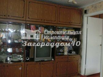 Увидеть фото Продажа домов Продам дачу по Киевскому шоссе 30853123 в Москве