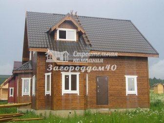 Новое фотографию Загородные дома Продаю дом в деревне по Киевскому шоссе,все удобства, мебель, сантехника 31007360 в Москве