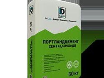 Скачать фотографию  Цемент оптом, Антикризисное предложение, 32362298 в Москве