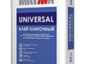 Смотреть фотографию Строительные материалы Сухие строительные смеси в широком ассортименте, 32475703 в Москве