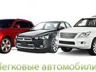 Просмотреть фото  автомобиль в лизинг - всем и каждому 32757724 в Москве