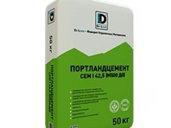 Новое foto  Цемент оптом, Антикризисное предложение, 32789779 в Москве