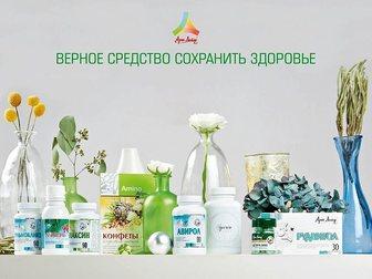 Скачать фото Похудение, диеты Космоцевтика 32807267 в Москве