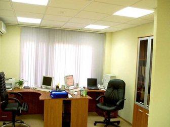 Свежее foto Аренда нежилых помещений Сдаём в аренду, Маленькие - Небольшие офисы, от 10, 15 до 25, 35 м2 Без комиссии, 33014917 в Москве