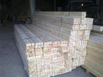 Смотреть изображение  Брусок обрезной, все размеры 33035158 в Москве