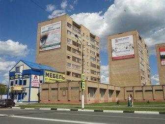 Уникальное фотографию Разное Продам квартиру 33047488 в Москве