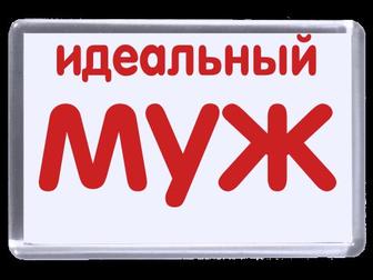 Уникальное foto  мастера и уборщицы 33683102 в Москве