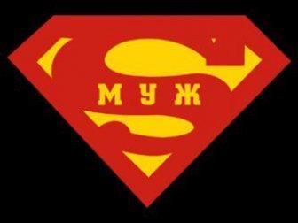 Скачать бесплатно фото  мастера и уборщицы 33683102 в Москве
