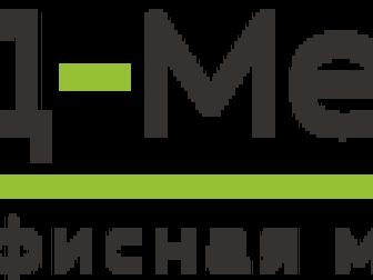 Свежее фото Офисная мебель Офисная мебель бу хороший выбор для стартапа 38656703 в Москве
