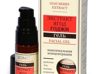 Новое фото Разное DNC гель гиалуроновый Экстракт ягод Годжи 39304066 в Москве