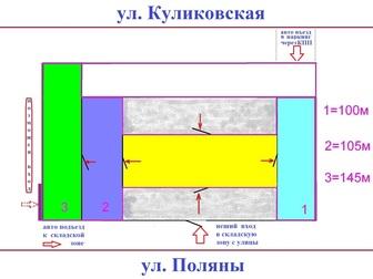 Свежее фотографию Коммерческая недвижимость Продаю арендный бизнес (нежилое помещение 100м + якорные арендаторы) 39458720 в Москве