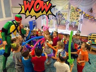 Скачать фотографию Организация праздников Организация детских праздников 46747707 в Moscow