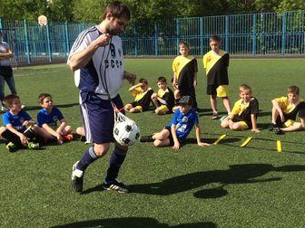 Увидеть foto Спортивные школы и секции Обучение Детей Техники Футбола с Футбольными Тренажерами 66453330 в Москве
