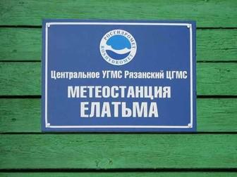 Новое изображение Дома дом у реки Ока предложено хозяином 69613705 в Moscow