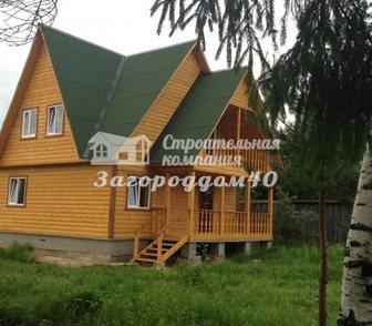 Фотография в Недвижимость Продажа домов Участок: 10 соток  Материал: брус 150/150, в Москве 3000000