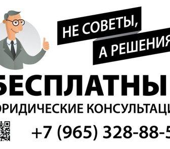 Фото в Юридические услуги и фирмы Юристы, адвокаты Юрист по арбитражным спорам. Представление в Москве 30000