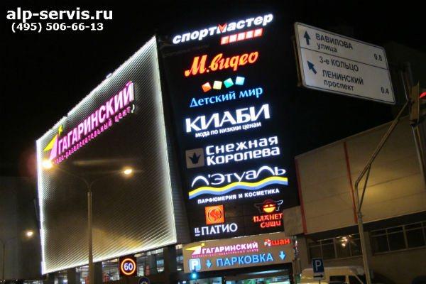 Москва курсы промышленных альпинистов