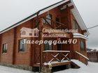 Скачать foto Загородные дома Продам дом Киевское шоссе 29322493 в Москве
