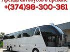 Изображение в Отдых, путешествия, туризм Туры, путевки Лучшая цена на аренду автобусов и пассажирские в Москве 1200