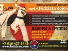 Фотография в Спорт  Спортивные школы и секции Уважаемы жители ЗАО, появилась уникальная в Москве 3000