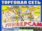 Скачать бесплатно фото Карты Торговая сеть Москвы и Подмосковья 32333769 в Москве