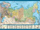 Свежее фото Атласы, карты Продаётся карта России в Москве 32354788 в Москве