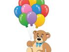 Скачать фотографию  Купить воздушные шары 32356373 в Москве